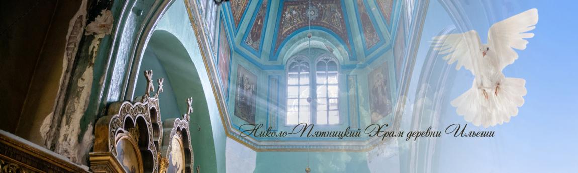 Санкт-Петербургская митрополия, Гатчинская епархия, Волосовское благочиние